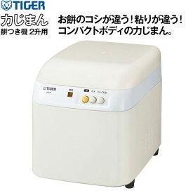 タイガー 餅つき機 TIGER SMJ-B180 ミルキーホワイト 力じまん [餅つき機 (5合〜1升)]