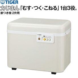 タイガー 餅つき機 TIGER SMG-A360WL ミルキーホワイト 力じまん [餅つき機 2升用]