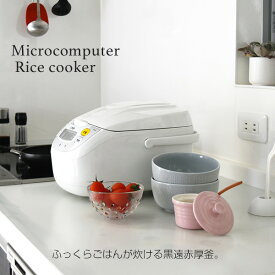炊飯器 5.5合 タイガー マイコン ごはん おいしい 一人暮らし TIGER JBH-G101-W ホワイト 炊きたて 炊飯ジャー シンプル