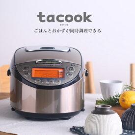 タイガー 炊飯器 TIGER JKT-J101 パールブラウン 炊きたて [IH炊飯ジャー(5.5合炊き)]