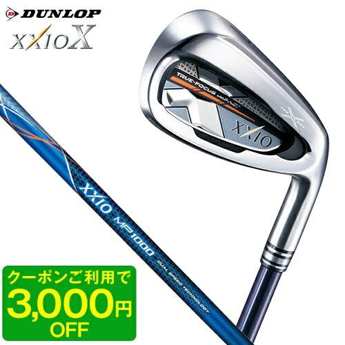 DUNLOPXXIO10(ゼクシオテン)アイアンセット5本組(#6-9、PW)ネイビーカラーMP1000R【日本正規品】