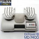 スライヴ(THRIVE) MD-7400 Dr.Power 極 [マッサージャー] 大東電機工業 マッサージ器 振動 手 首 肩 腰 足 ふくらはぎ 背中 肩甲骨 こり むくみ 敬老の日 プレゼントに