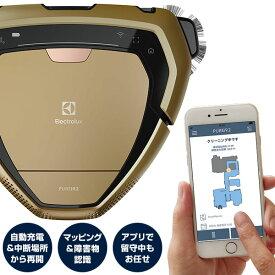 ロボット掃除機 お掃除ロボット 掃除機 エレクトロラックス Electrolux PI92-6DGM Wifi対応 アプリ対応 留守中対応 マッピング スケジュール管理 PUREi9.2 ピュア・アイ・ナイン 2 ダークゴールド