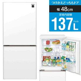 【3000円OFFクーポン3/31まで】冷蔵庫 シャープ SHARP SJ-GD14E-W 白 ホワイト 一人暮らし ガラスドア 137L 140L 小型 2ドア シンプル おしゃれ 右開き 左開き どっちもドア SJGD14E 後継は SJGD14F