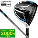 SIM MAX フェアウェイウッド 2020年モデル 日本仕様 TENSEI BLUE TM50 純正シャフト #5 S テーラーメイド 【日本正規…