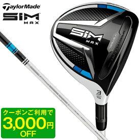 SIM MAX フェアウェイウッド ウィメンズ 2020年モデル 日本仕様 TENSEI BLUE TM40 純正シャフト #3 L テーラーメイド 【日本正規品】【クーポン対象】