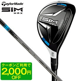 SIM MAX レスキュー 2020年モデル 日本仕様 TENSEI BLUE TM60 純正シャフト #5 S テーラーメイド 【日本正規品】【クーポン対象】