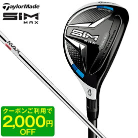 SIM MAX レスキュー 2020年モデル 日本仕様 KBS MAX85 JP #3 S テーラーメイド 【日本正規品】【クーポン対象】