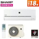 SHARP AY-L56D2-W ホワイト系 L-Dシリーズ [エアコン (主に18畳・単相200V)] 2020年レビューを書いてプレゼント!〜3月31日まで