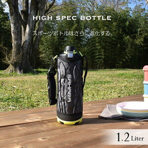 水筒 1.2リットル タイガー スポーツ 子ども キッズ 保冷 クール 大容量 TIGER MME-F120KK ブラック ステンレスボトル 1.2L おしゃれ