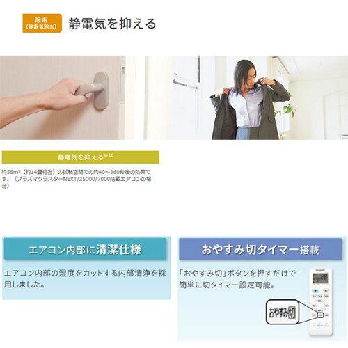 SHARPシャープエアコン(主に6畳用)2020年プラズマクラスター7000内部清掃切タイマー除菌静電気暖房冷房クーラーヒーターAY-L22DH