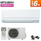 MITSUBISHI MSZ-GV2220-W ピュアホワイト 霧ヶ峰 GVシリーズ [エアコン (主に6畳)] 2020年