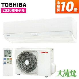 東芝 RAS-G281R ホワイト 大清快 Rシリーズ [エアコン(主に10畳用)]