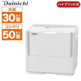 加湿器 ハイブリット 大容量 気化式 オフィス 大型 加湿量1800ml/h ダイニチ(dainichi) HD-182-W ホワイト HDシリーズ 木造〜30畳:プレハブ洋室〜50畳まで 12L 大容量 6.0lタンク2個