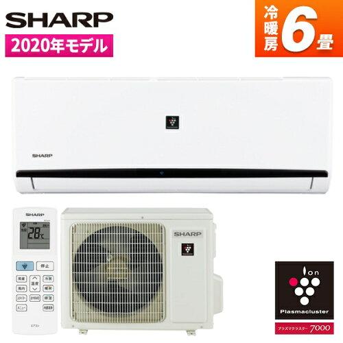 SHARPAY-L22DH[エアコン(主に6畳用)]