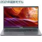 ASUS X545FA-BQ227T スレートグレー X545FA [ノートパソコン 15.6型 / Win10 Home / DVDスーパーマルチ/ Office搭載]WPS Office搭載 2021年モデル SSD 在宅 学習 第10世代 intel Corei5 15.6インチ