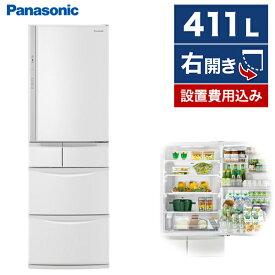 冷蔵庫 パナソニック 大型 5ドア 411L 右開き 幅60cm ハーモニーホワイト NR-EV41S5