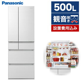 パナソニック PANASONIC 冷蔵庫(500L・フレンチドア・幅65) NR-F506HPX-W アルベロホワイト 木目調デザイン おしゃれ 大容量 大型 6ドア 家族 夫婦 はやうま冷却 はやうま冷凍 観音開き 省エネ 日本製 NR-F506HPX