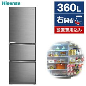冷蔵庫 大型 360L 3ドア 300L以上 Hisense ハイセンス HR-D3601S シルバー 右開きのみ 自動製氷 真ん中野菜室 大容量 3人 4人 家族におすすめ 冷凍冷蔵庫 HRD3601S【代引き不可】