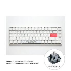 【正規代理店】Ducky ダッキー ゲーミングキーボード dk-one2-rgb-sf-pw-silver ホワイト シルバー軸 One 2 RGB Pure White Cherry Silver PC用キーボード メカニカルキーボード[ゲーミングキーボード(英語配列/シルバー軸)/USB接続/有線]