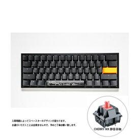 【正規代理店】 Ducky ダッキー ゲーミングキーボードdk-one2-rgb-mini-silentred-rat PC用キーボード ブラック One 2 Mini RGB Cherry Silent Red RGB /Rat メカニカルキーボード[ゲーミングキーボード(英語配列/静音赤軸)/USB接続/有線]