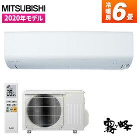 MITSUBISHI MSZ-R2220-W ピュアホワイト 霧ヶ峰 Rシリーズ [エアコン (主に6畳用)]レビューを書いてプレゼント!〜3月31日まで