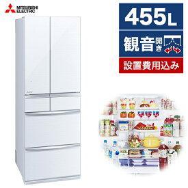 冷蔵庫 三菱電機 大型 6ドア 455L フレンチドア 観音開き 幅65cm クリスタルホワイト 置けるスマート大容量 MXシリーズ MR-MX46F-W
