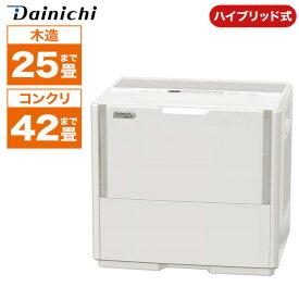 加湿器 ハイブリット 大容量 気化 オフィス 大型 加湿量1500ml/h DAINICHI HD-153-W ホワイト ダイニチプラス HDシリーズ [ハイブリッド式(温風気化式)加湿器 (木造25畳/プレハブ洋室42畳まで)]