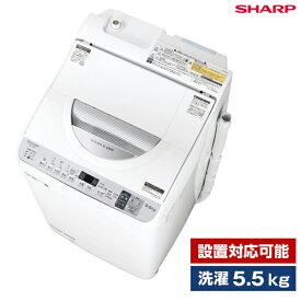 【3000円クーポン 11/25 13:00〜 11/30 11:59】洗濯機 洗濯5.5kg 乾燥3.5kg 洗濯乾燥機 SHARP シルバー系 ES-TX5D 設置対応