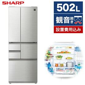 冷蔵庫 シャープ 大型 6ドア 502L フレンチドア 観音開き 幅68.5cm シャインシルバー SJ-F502F