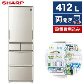 冷蔵庫 シャープ 大型 5ドア 412L どっちもドア 左右開き 両開き 幅60cm シルバー系 SJ-W412F