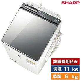 洗濯機 洗濯11kg 乾燥6.0kg 洗濯乾燥機 シャープ SHARP シルバー ES-PU11C 設置費込み