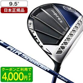 YAMAHA inpres(インプレス) UD+2 2021年モデル ドライバー Air Speeder for Yamaha M421d カーボンシャフト 9.5 S 45.75インチ 【日本正規品】【クーポン対象】