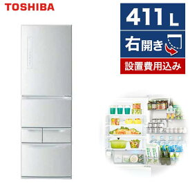 冷蔵庫 東芝 大型 5ドア 411L 右開き 幅60cm シルバー VEGETA GR-R41G