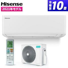 Hisense ハイセンス HA-S28D-W Sシリーズ エアコン 主に10畳用 冷房 暖房 除湿 解凍洗浄 内部クリーン 省エネ パワフル 6段階風量調節可能 快適おやすみ ECO パワーセーブ 多彩な運転モード 熱中症対策 買い替え