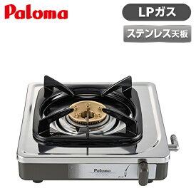 パロマ PA-E18S-LP [ガステーブル (プロパンガス用・1口・27cm)] PAE18SLP