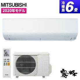 MITSUBISHI MSZ-R2220-W ピュアホワイト 霧ヶ峰 Rシリーズ [エアコン (主に6畳用)] レビューを書いてプレゼント!〜7月31日まで airRCP
