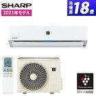 SHARP シャープ エアコン (主に18畳・単相200V) N-Hシリーズ ホワイト系 プラズマクラスター25000 フィルター自動掃除 AI 省エネ エコ自動運転 ウイルス対策 暖房 冷房 クーラー ヒーター リビング AY-N56H2-W AYN56H2W レビューを書いてプレゼント!〜9月30日まで airRCP