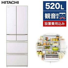 日立 HITACHI R-HW52N(XW) クリスタルホワイト HWシリーズ 冷蔵庫 520L フレンチドア 大容量 大きい 省エネ 見やすい 取り出しやすい たくさん入る 野菜室 チルド室 冷凍室 製氷機 生もの おいしく保存 冷凍 新鮮