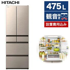 日立 R-H48N シャンパン [冷蔵庫 (475L・フレンチドア)]