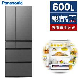 PANASONIC NR-F607WPX-H ミスティスチールグレー WPXタイプ [ 冷蔵庫 (600L・フレンチドア) ]