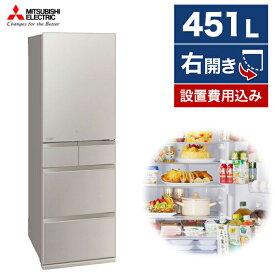 MITSUBISHI MR-MB45G-C グレイングレージュ 置けるスマート大容量 MBシリーズ [冷蔵庫(451L・右開き)]