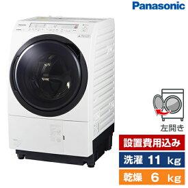 PANASONIC NA-VX800BL-W クリスタルホワイト [ななめ型ドラム式洗濯乾燥機 (洗濯11.0kg/乾燥6.0kg) 左開き]