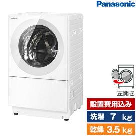 PANASONIC NA-VG750L マットホワイト Cuble [ドラム式洗濯乾燥機 (洗濯7.0kg/乾燥3.5kg) 左開き]