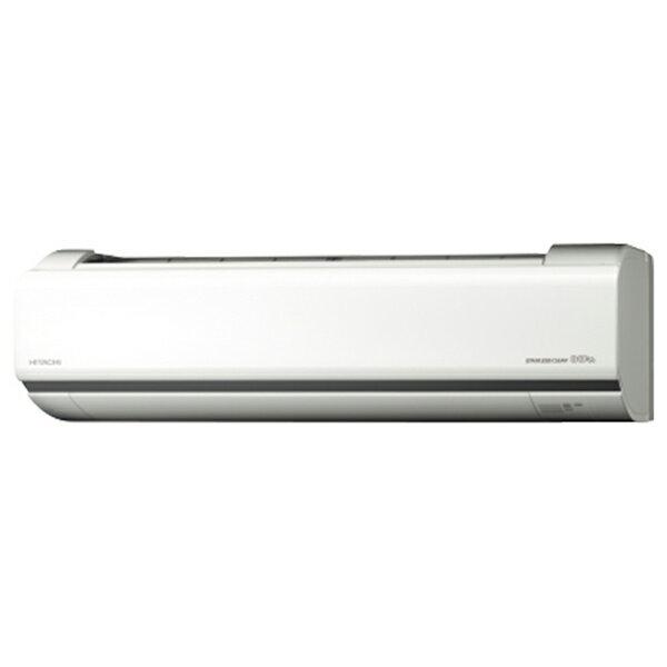 【送料無料】日立 RAS-V25G(W) スターホワイト 白くまくん Vシリーズ [エアコン (主に7〜10畳/単相100V対応)]