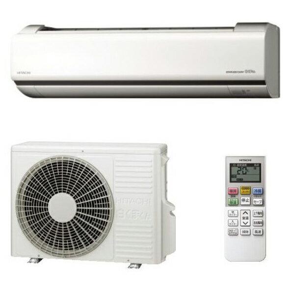 【送料無料】日立 RAS-V40G2(W) 白くまくん Vシリーズ [エアコン (主に14畳/単相200V対応)]