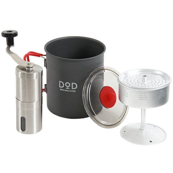DOD RC1-468 ラーメン、コーヒー、そして俺 [クッカー&パーコレーター・ミルセット]