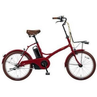 【送料無料】PANASONIC BE-ELGL032-R クラシカルレッド グリッター [電動アシスト自転車(20インチ・内装3段)]【同梱配送不可】【代引き不可】【沖縄・北海道・離島配送不可】