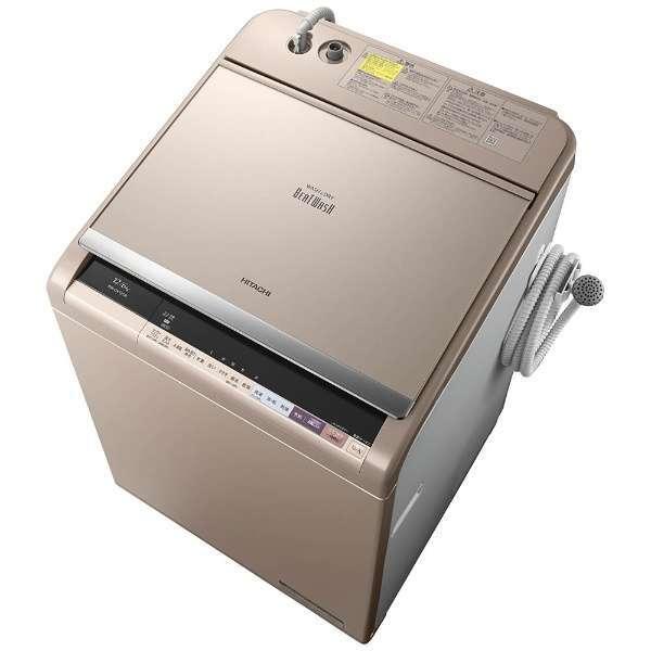 【送料無料】日立 BW-DX120B-N シャンパン ビートウォッシュ [縦型洗濯乾燥機 (洗濯12.0kg/乾燥6.0kg)]
