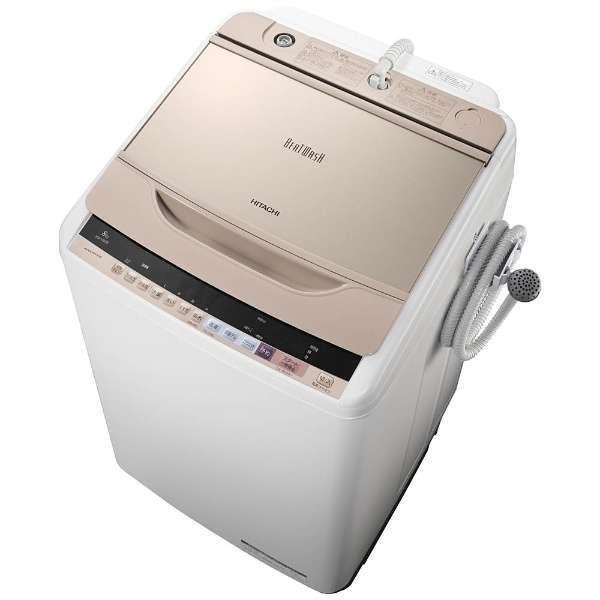 【送料無料】日立 BW-V80B-N シャンパン ビートウォッシュ [全自動洗濯機 (洗濯8.0kg)]